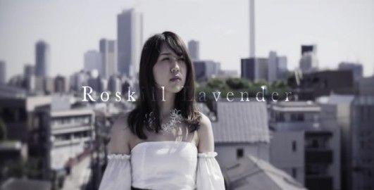Roskill-Lavender